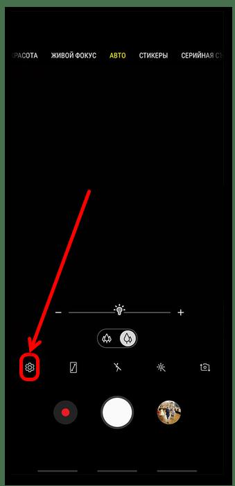 как перенести фото на карту памяти самсунг-1