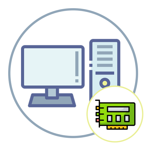Как подключить звуковую карту к компьютеру