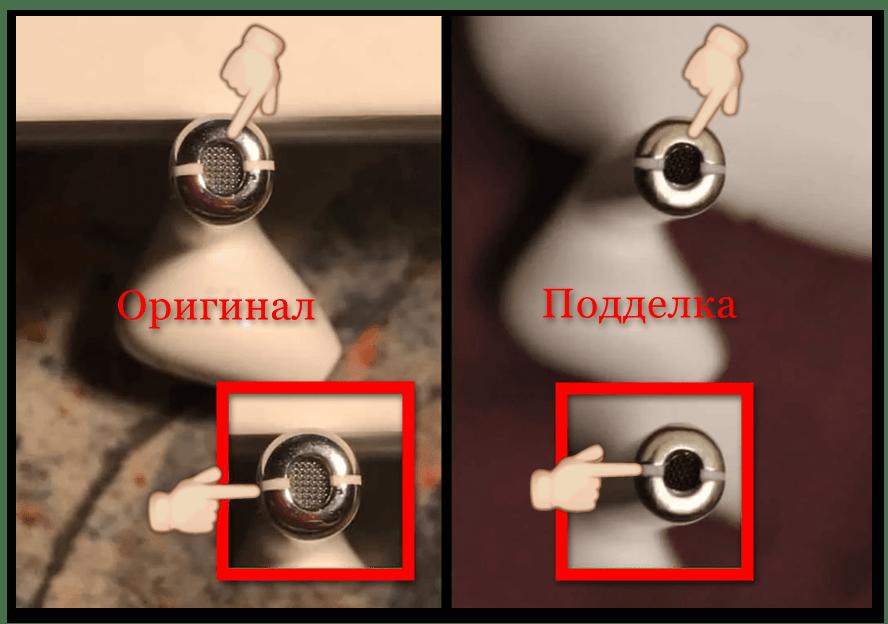Как проверить AirPods на оригинальность_013