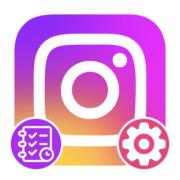 Как составить контент план для Инстаграм