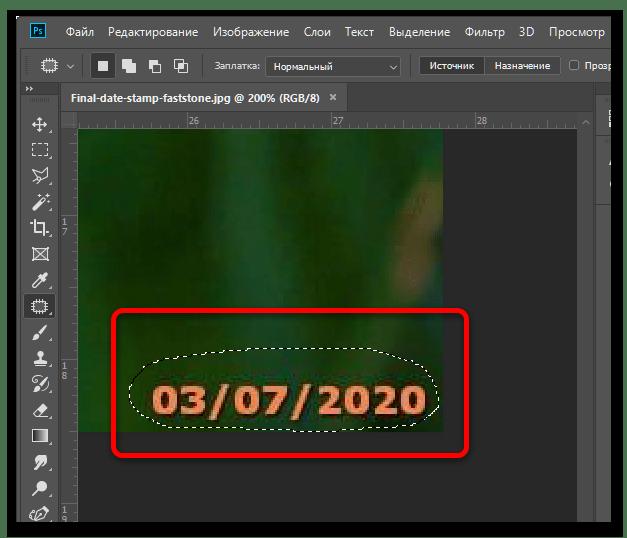 как убрать дату с фотографии на компьютере-16