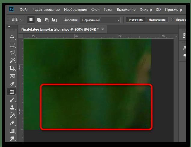 как убрать дату с фотографии на компьютере-18