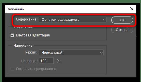 как убрать дату с фотографии на компьютере-24
