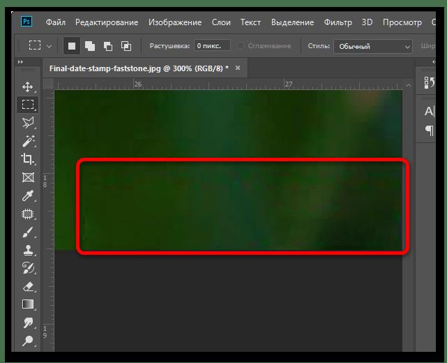 как убрать дату с фотографии на компьютере-25