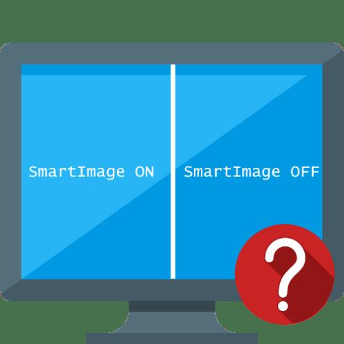 как убрать smartimage on off на мониторе