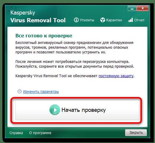 как удалить hacktool win32 autokms в windows 10-11
