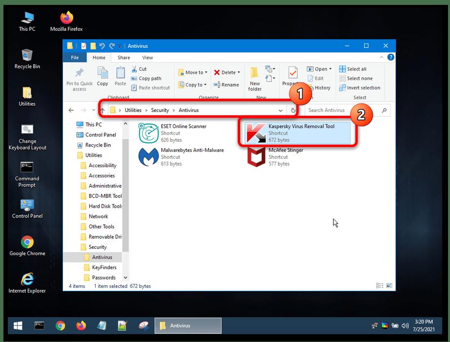 как удалить hacktool win32 autokms в windows 10-14