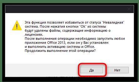 как удалить hacktool win32 autokms в windows 10-22