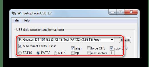 как удалить hacktool win32 autokms в windows 10-26