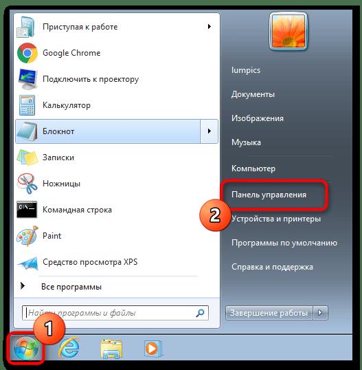Определение названия компьютера