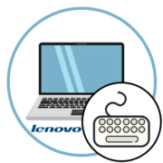 Как включить клавиатуру на ноутбуке Леново