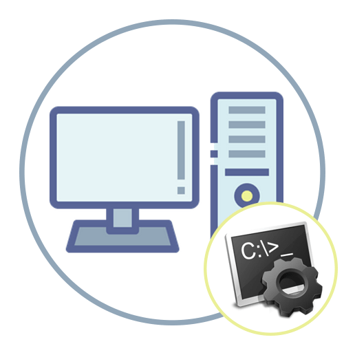 Команды для консоли в Windows