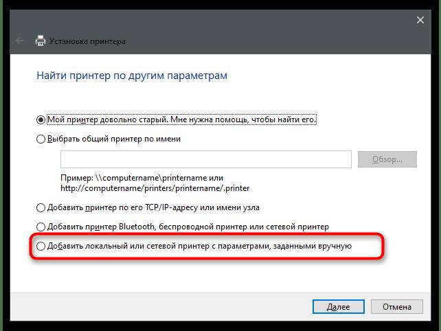 Компьютер не видит сканер-12