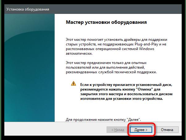 Компьютер не видит сканер-20