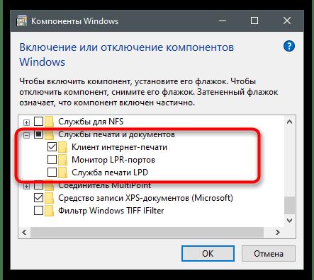 Компьютер не видит сканер-31