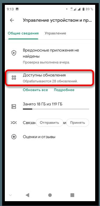 Не работает Гугл Календарь_004