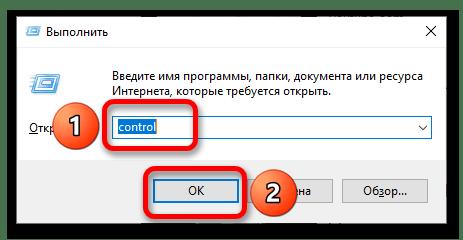 Что делать, если кнопка «Далее» в Google не нажимается