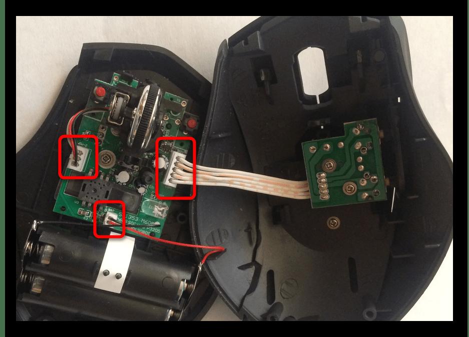 не работает левая кнопка мыши что делать-15