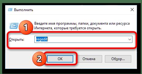 не работает правая кнопка мыши что делать-5