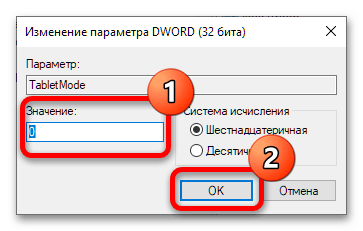 не работает правая кнопка мыши что делать-7
