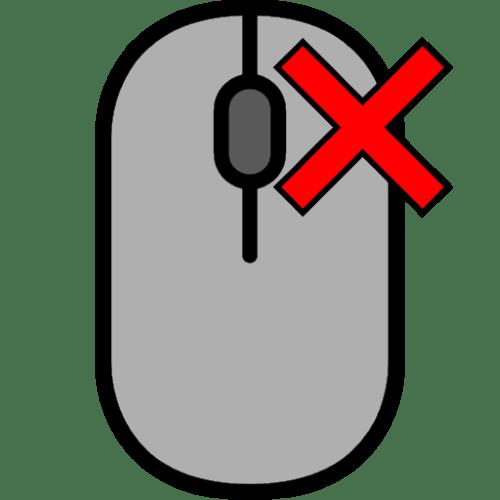 не работает правая кнопка мыши что делать