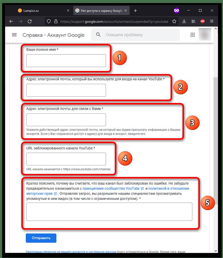 Нет доступа к сервису Google_005