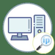 Обнаружен конфликт IP-адресов Windows