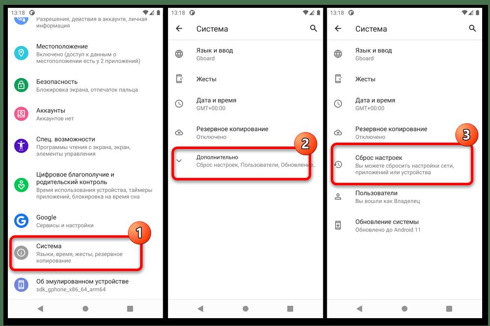 ошибка конфигурации ip на android-10