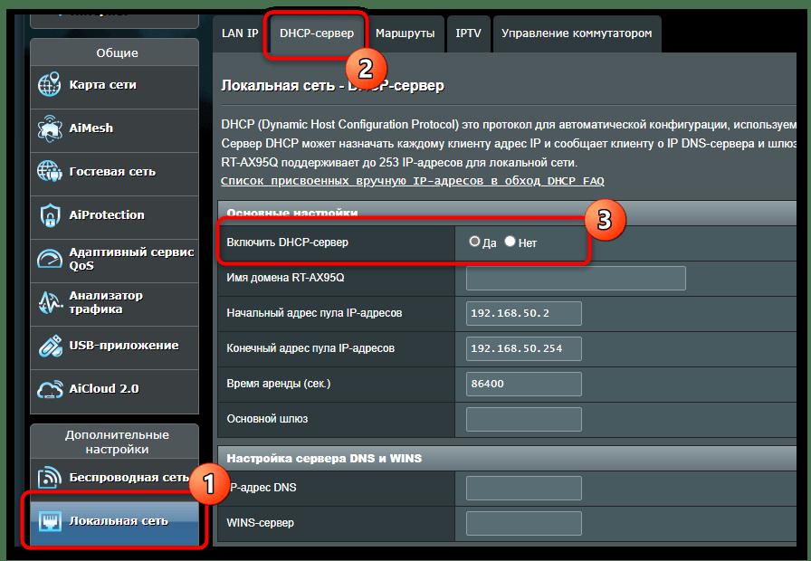 ошибка конфигурации ip на android-2