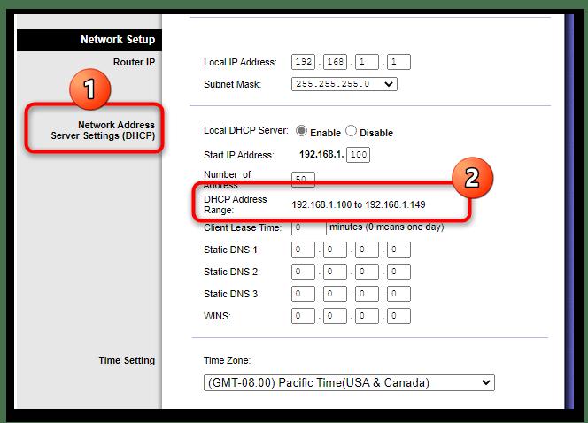 ошибка «тип nat не удалось» на ps4-15