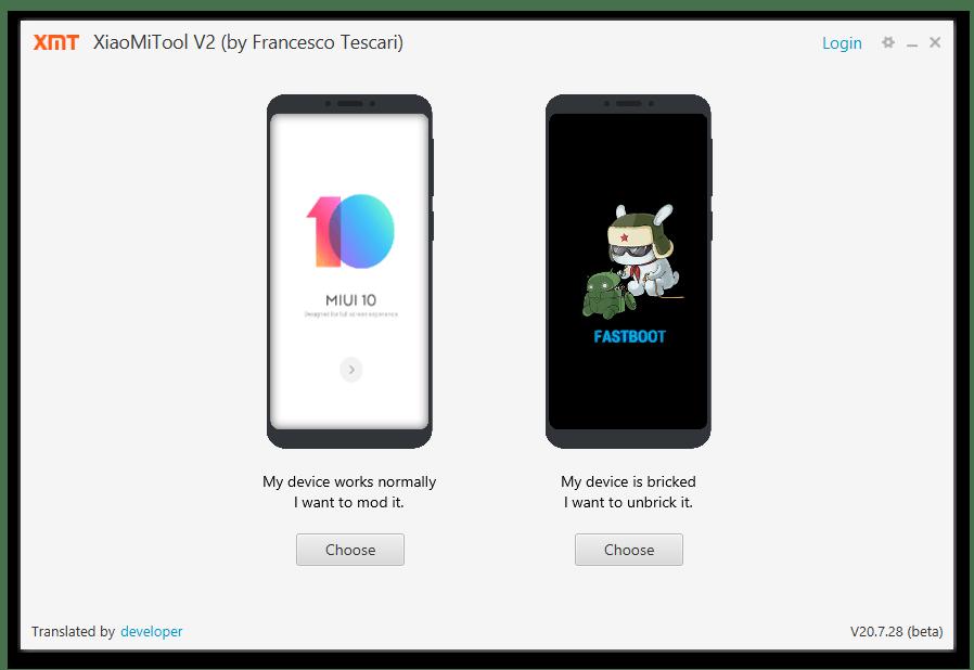 Прошивка Xiaomi Redmi Note 4X 24
