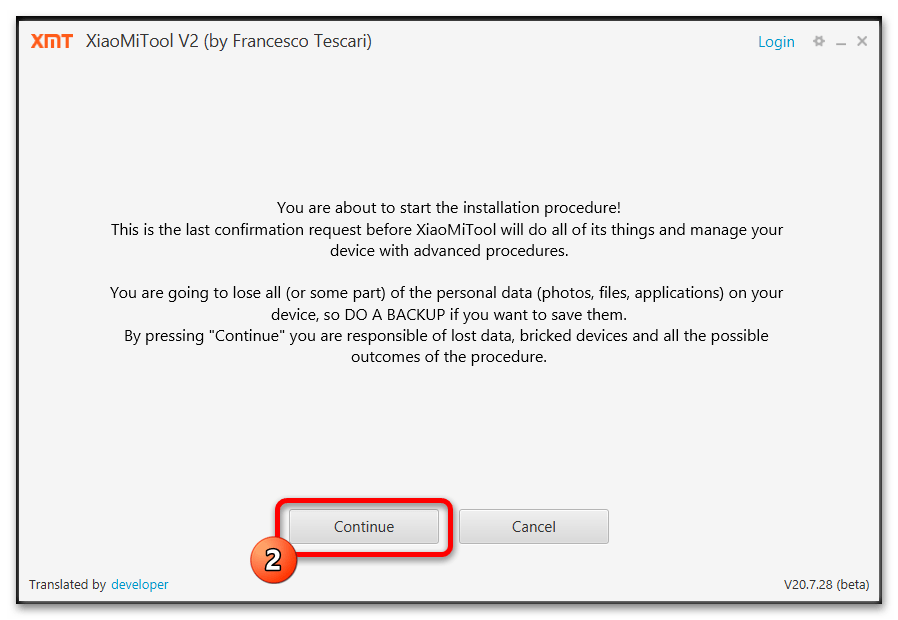 Прошивка Xiaomi Redmi Note 4X_042