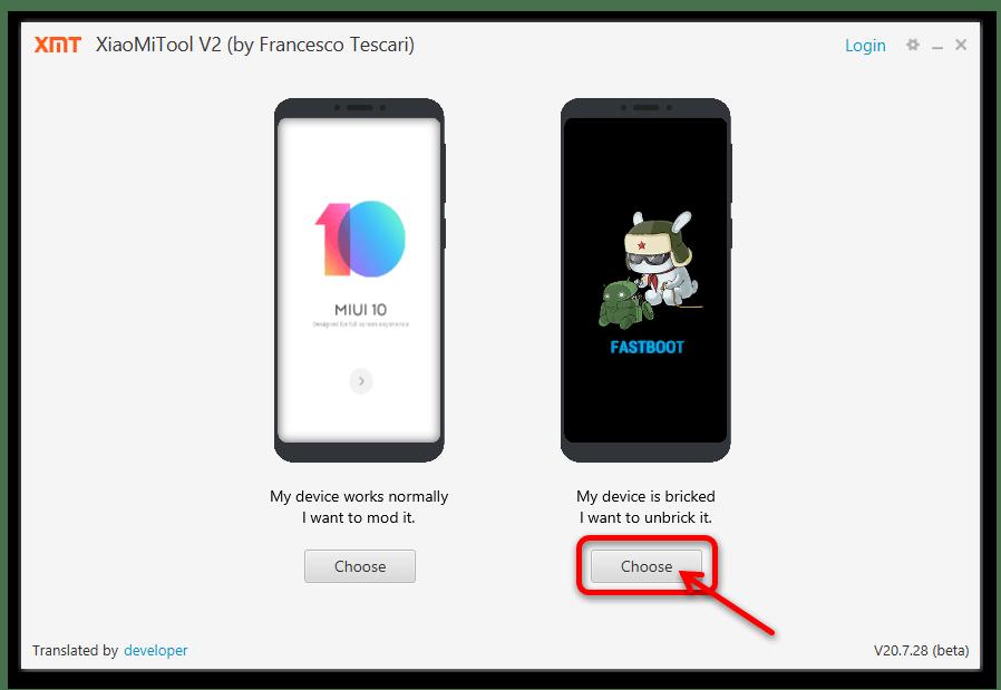 Прошивка Xiaomi Redmi Note 4X_046