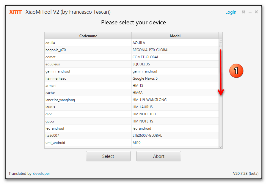 Прошивка Xiaomi Redmi Note 4X_051