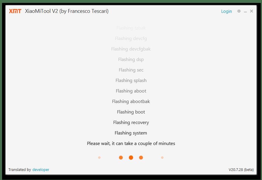 Прошивка Xiaomi Redmi Note 4X_053