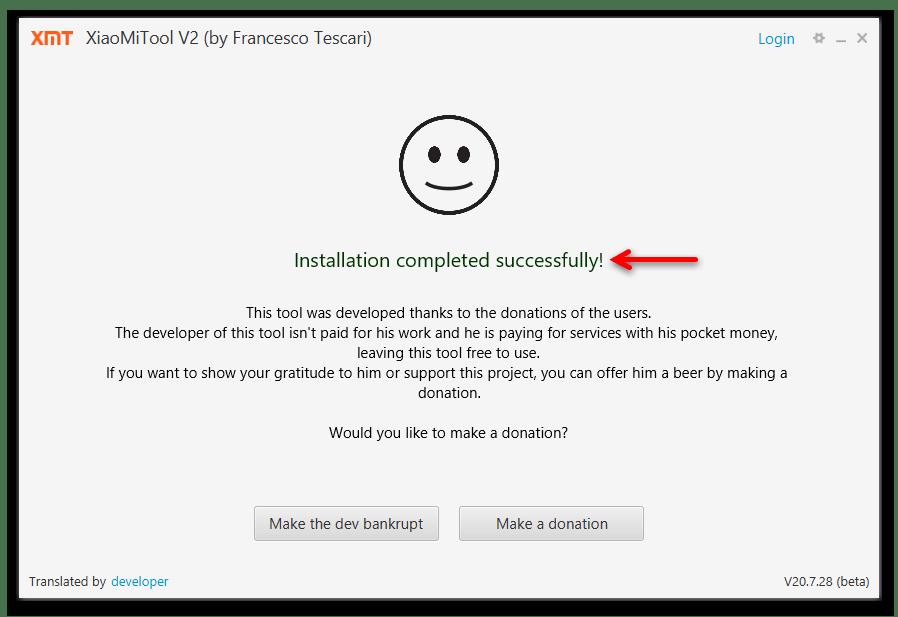 Прошивка Xiaomi Redmi Note 4X_054