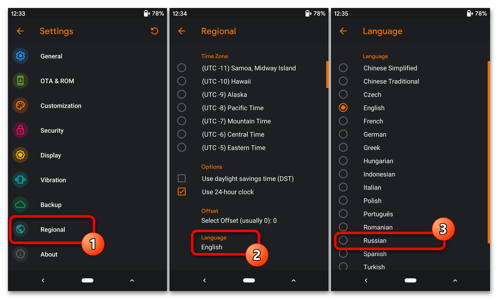 Прошивка Xiaomi Redmi Note 4X_103