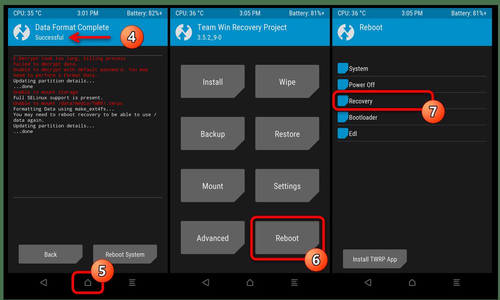 Прошивка Xiaomi Redmi Note 4X_142