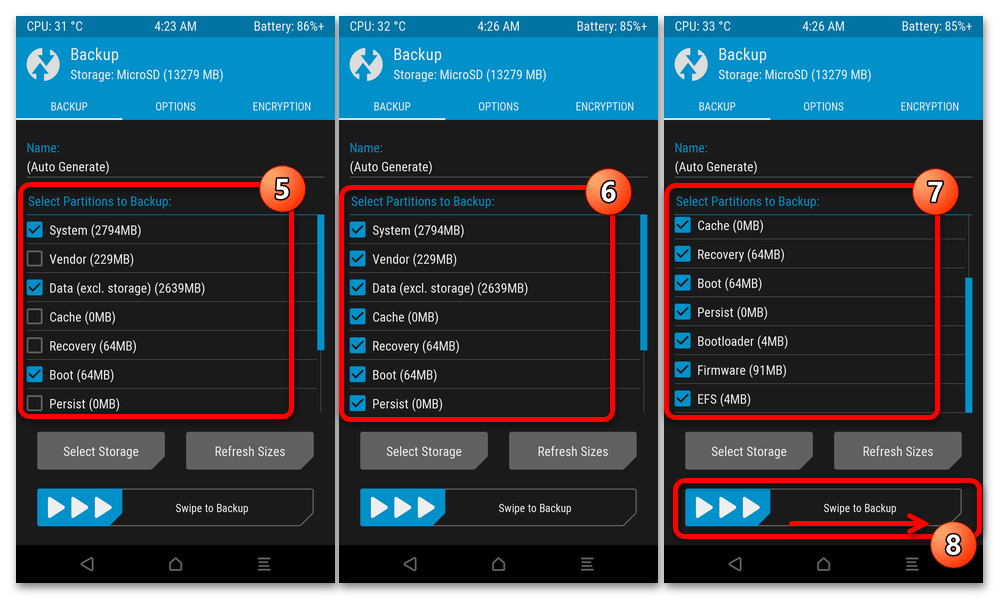 Прошивка Xiaomi Redmi Note 4X_155