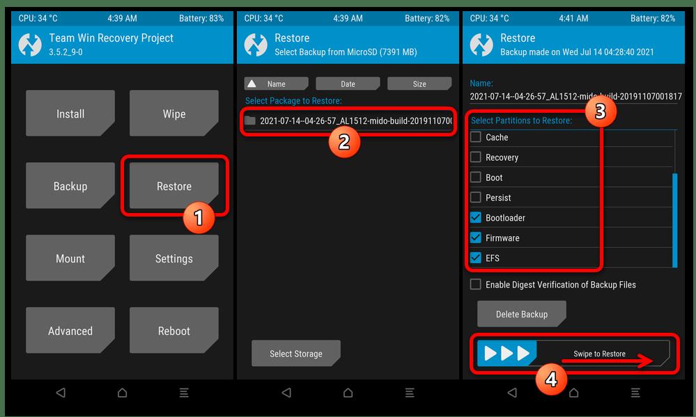 Прошивка Xiaomi Redmi Note 4X_156