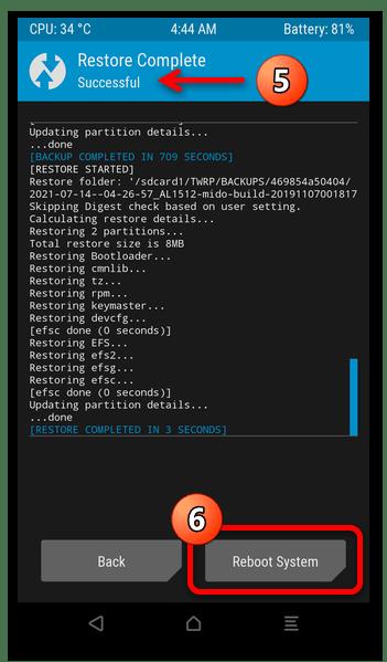 Прошивка Xiaomi Redmi Note 4X_157