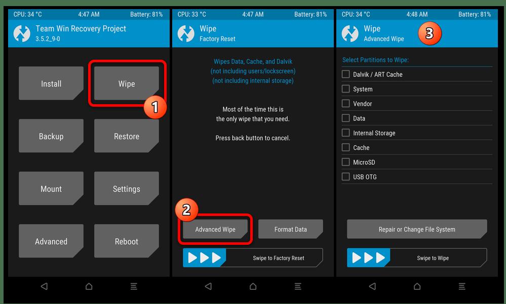 Прошивка Xiaomi Redmi Note 4X_158