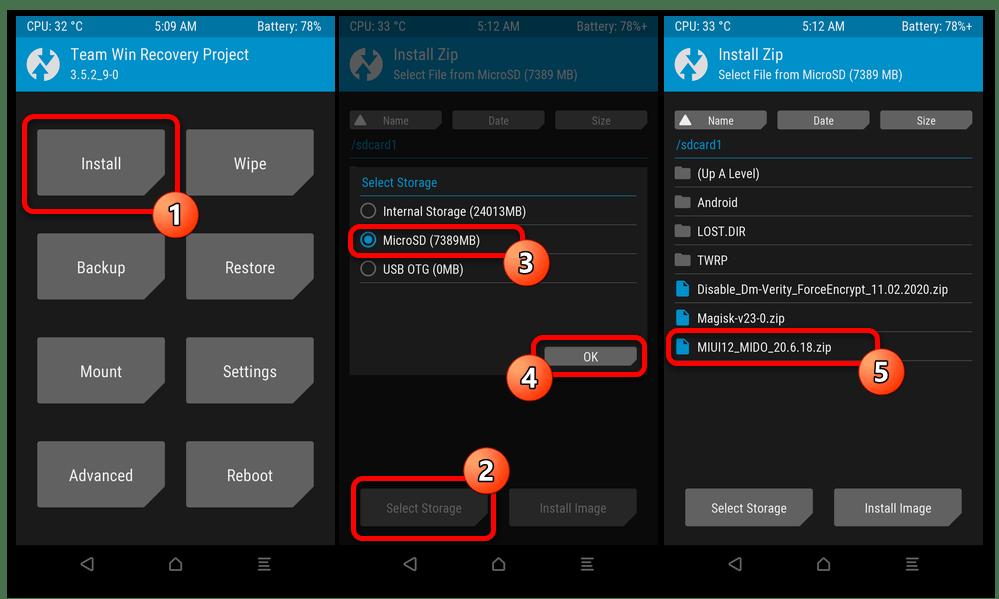 Прошивка Xiaomi Redmi Note 4X_161