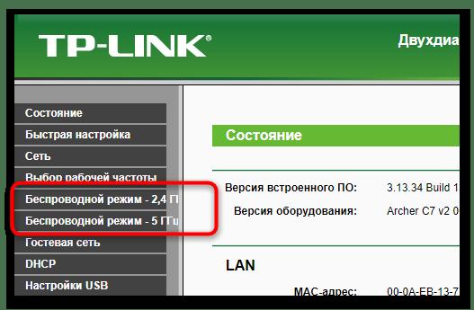 samsung произошла ошибка проверки подлинности wi-fi-8