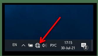 Ошибка активации лицензий slui.exe в Windows 10