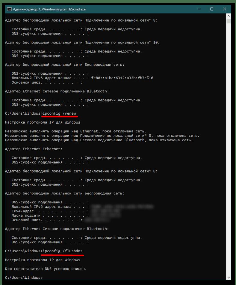 TeamViewer не удается подключиться к партнеру_021