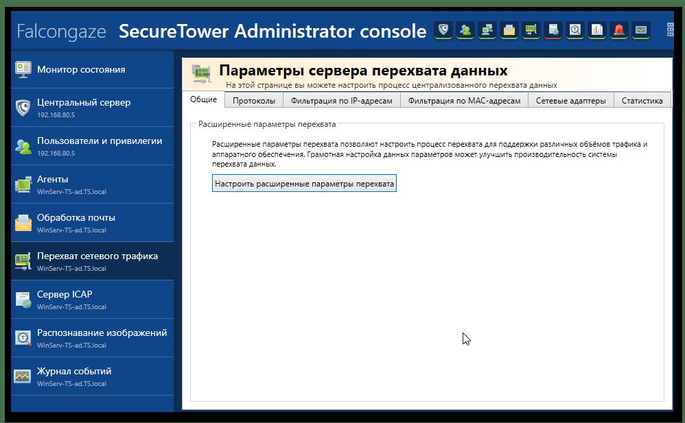 Топ 10 приложений для контроля сотрудников_006