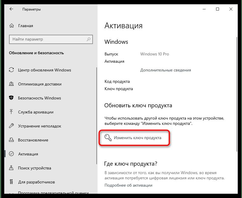 Windows находится в режиме уведомления-12