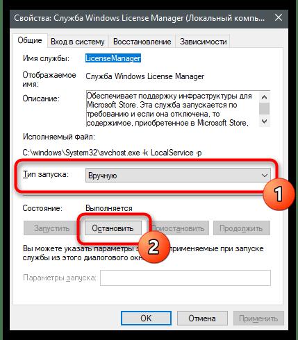 Windows находится в режиме уведомления-16