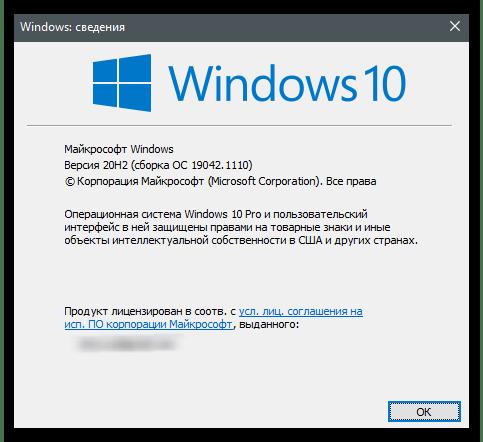 Windows находится в режиме уведомления-6